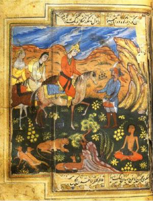 Leyla Ile Mecnun Fuzuli Wikiwand