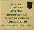 Memorial Plaque on the Author Asher Barash house in Tel Aviv.JPG