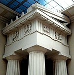 Metopes parthenon cast pushkin.jpg