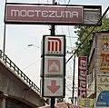 Metro Moctezuma 01.jpg
