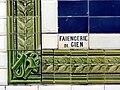 Metro de Paris - Ligne 13 - Porte de Clichy 06.jpg