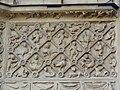 Metz Saint-Etienne portail Notre-Dame-la-Ronde panneau 3.JPG