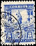 Mexico 1896-97 5c perf 12x6 Sc261d used.jpg