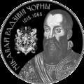 Mikałaj Radzivił Čorny (silver coin, reverse).png