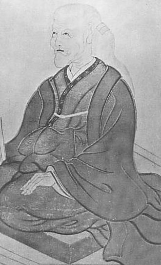 Nakayama Miki - Image from Pictorial History of Modern Japan (Vol. 2) by Sanseidō