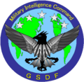 Military intelligence command JGSDF.png