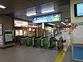 Minami-Funabashi-Sta-Gate.JPG