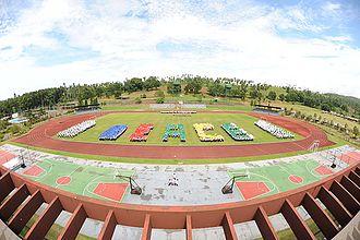 Tubod, Lanao del Norte - Mindanao Civic Center