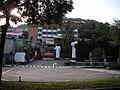 Ming Chuan University Taipei Campus main lane 20081101.jpg