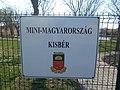 Mini-Magyarország, sign, 2019 Kisbér.jpg