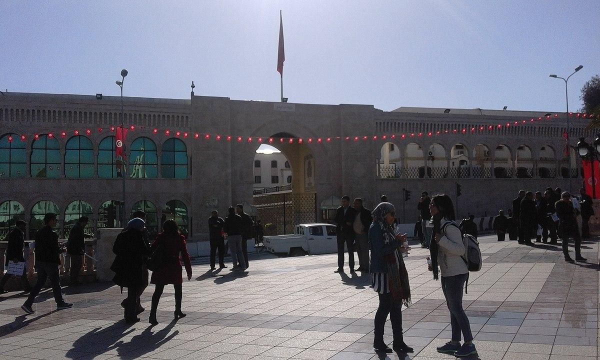 Minist re de la d fense tunisie wikip dia for Ministere de defense