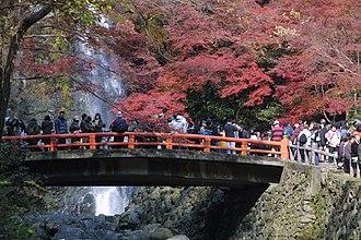 Meiji no Mori Minō Quasi-National Park - Minō Falls