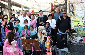 Miri Aloni - Miri Aloni at Carmel Market in Tel Aviv, Purim 2012
