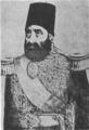 Mirza Mohammad Khan Sepahsalar 2.png