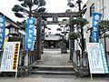 Misotenjin Shirine.JPG