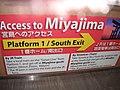 Miyajima , siga a seta! Follow the sign! (7019321505).jpg