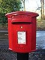 Modern Postbox, Shere - geograph.org.uk - 1607814.jpg