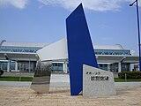 Monbetsu airport02.JPG