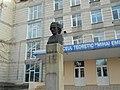 Monument M.Eminescu, Bl.JPG