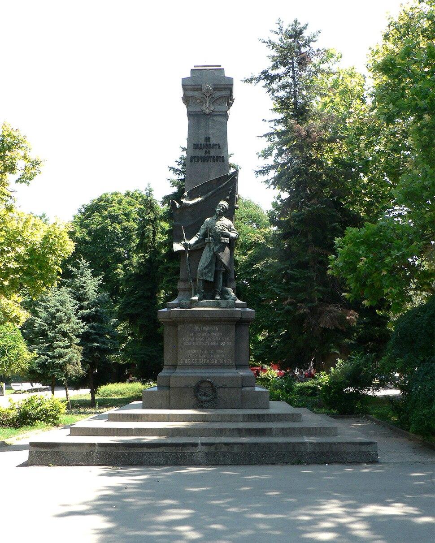 Monument of 5th Danube Infantry Regiment