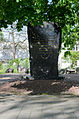Monument to I.P. Abdulov, Lyubotyn.jpg