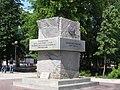 Monument to builders of city, Togliatti, Russia.JPG
