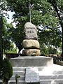 Monument to uprising 1863 in Piotrków Trybunalski cemetery.jpg
