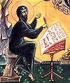 Mor Ephrem icon.jpg