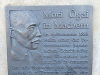 Mori-Ogai-Machern-1.JPG