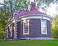 Morton Memorial Library, Pine Hill, NY.jpg