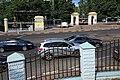 Moscow, Krasnokazarmennaya Street, formal entrance to Lefortovsky park (31357380116).jpg