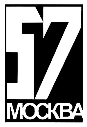 Moscow State School 57 - Image: Moscow school 57 logo