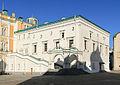 MoscowKremlin FacetsPalace S18.jpg