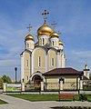 Moscow 05-2017 img03 Nagatino Spyridon Church.jpg