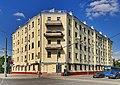 Moscow SerafimovichStreet5 191 9997.jpg