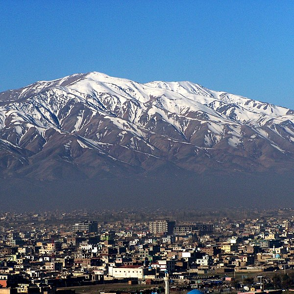 File:Mountains of Kabul (square).jpg