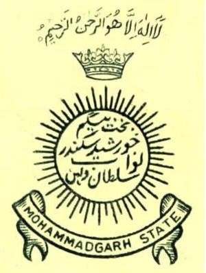 Mohammadgarh State - Image: Muhammadgarh 4 Copy