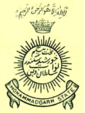 Coat of arms of Muhammadgarh
