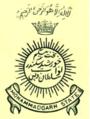 Muhammadgarh-4 - Copy.png