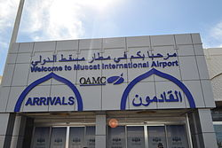 Muscat International Airport.JPG