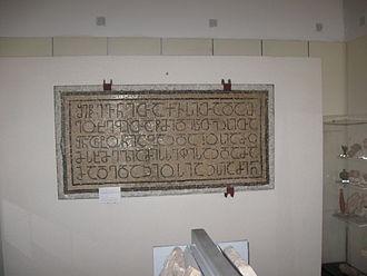 Bir el Qutt inscriptions - Inscription 3