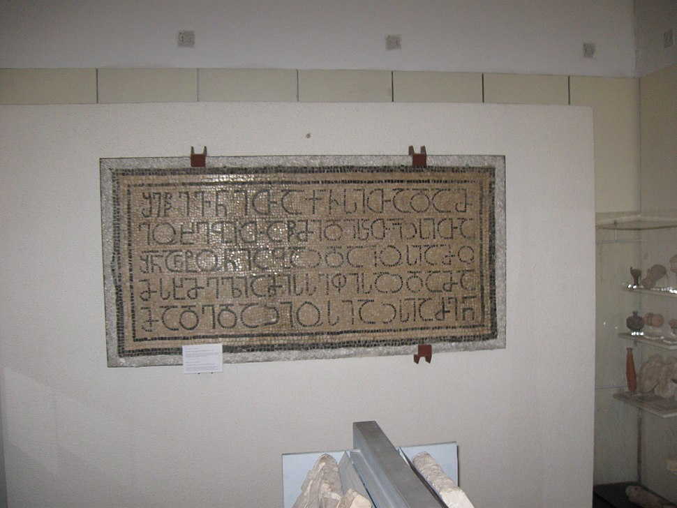 Museo studium biblic025 (6)