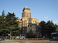 Nagoya City Hall 2.jpg