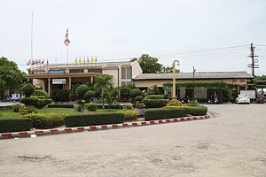 Nakhon Sawan Province - Nakhon Sawan Railway Station
