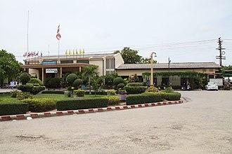 Nakhon Sawan railway station - Image: Nakhon Sawan Railway Station 1
