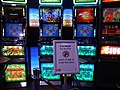 Namco Funscape - Illegal for under 18s to enter this area 02.jpg