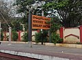 Nameboard of Samalkot Junction.jpg