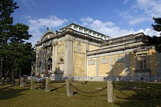 Katayama Tōkuma - Image: Nara national museum 01s 3200