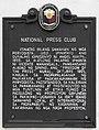 NatPressClub HistoricalMarker Manila.jpg