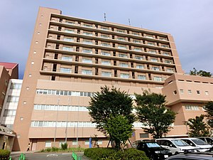 National Center for Child Health and Development 20130720.jpg